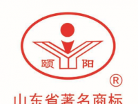 威海金颐阳药业有限公司