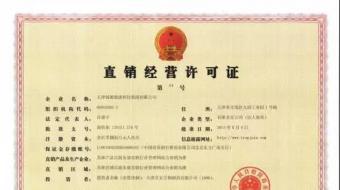 铸源集团广东分公司正式落地六一集团总部,六一系统正式启动直销