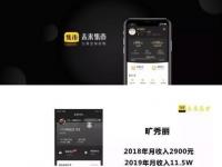未来集市涉传 如何看待微商教父吴召国的电商生涯