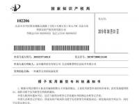 金诃藏药丸剂制备创新设备获得实用新型专利授权