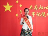 安惠公司陆汉萍参加全国总工会文工团走进南通慰问活动