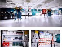 东点西点全球美妆隆力奇工厂店盛大开业 开启体验式新零售美妆生活方式