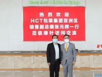 HCT包装集团亚洲区销售副总裁张元辉莅临绿叶洽谈合作