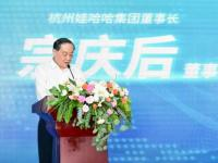 """娃哈哈发布保健品电商平台""""康有利""""连推48款产品"""