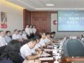 哈药股份与哈尔滨工业大学签署战略合作协议