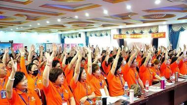 2020北方大陆领袖培训(北京•密云)圆满成功