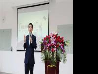 完美江苏分公司NDT培训在扬州活力开课