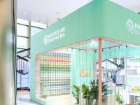 自然阳光受邀参展2021FBIF食品饮料创新论坛,引领健康新食尚