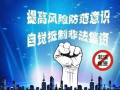 """吸引2336人参与,""""聚拍拍""""网络商城四人集资诈骗获刑"""