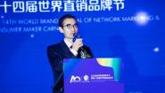 和治友德韩金明:新消费时代战略与管理升级