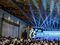 中源协和受邀出席第三届全球生物医药前沿技术大会与产业大咖风云对话