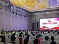 """安惠生物:2021""""小蘑菇大产业""""健康中国行抚州站报告会举行"""