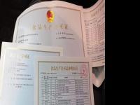全国第一张凝胶糖果保健食品生产许可证在安徽阜阳诞生